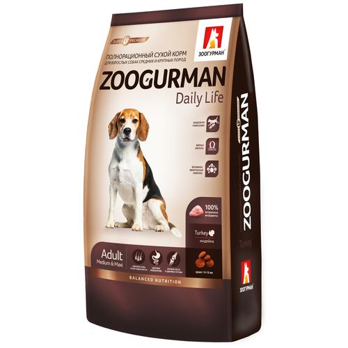 Сухой корм для собак Зоогурман Daily Life, индейка 12 кг (для средних и крупных пород) сухой корм зоогурман urban life индейка для взрослых собак малых и средних пород 10кг