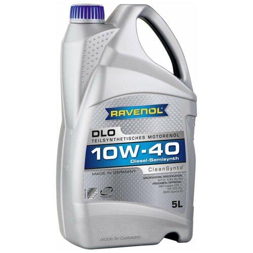 Полусинтетическое моторное масло Ravenol DLO SAE 10W-40, 5 л моторное масло ravenol dlo sae 10w 40 1 л