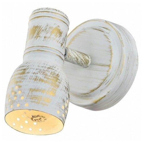 Настенный светильник Lussole Miami LSP-8055, 40 Вт недорого