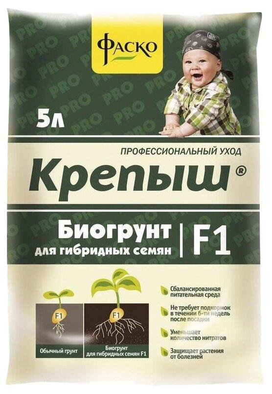 Грунт Фаско Крепыш для гибридных семян 5 л. — купить по выгодной цене на Яндекс.Маркете