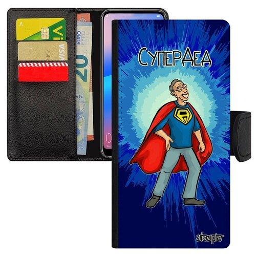 Чехол книжка на телефон Хуавей P20 Про уникальный дизайн Супердед Комикс Смешной