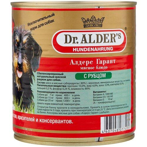Фото - Влажный корм для собак Dr. Alder`s рубец 750 г влажный корм для собак dr alder s ягненок 12 шт х 750 г