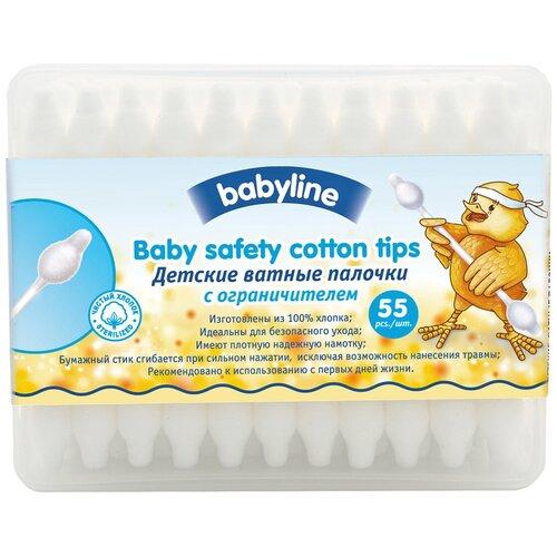 Ватные палочки Baby Line детские с ограничителем, 55 шт.