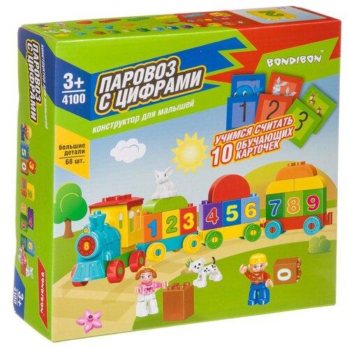Конструктор BONDIBON Для малышей ВВ4100 Паровоз с цифрами (+10 обучающих карточек)