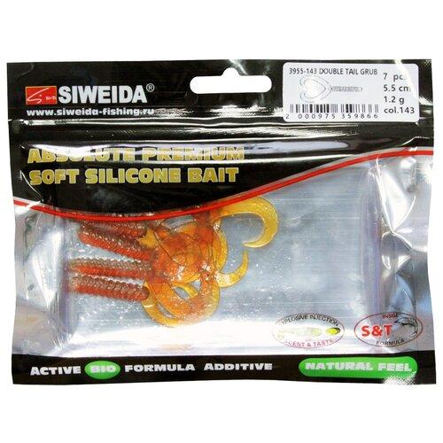 Набор приманок резина SIWEIDA Double Tail Grub твистер цв. 143 7 шт.