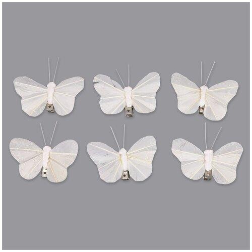 Купить LYZ19031/1-6 Бабочки с клипсой 5, 5см белый Астра, 12 шт, Astra & Craft, Фурнитура для украшений