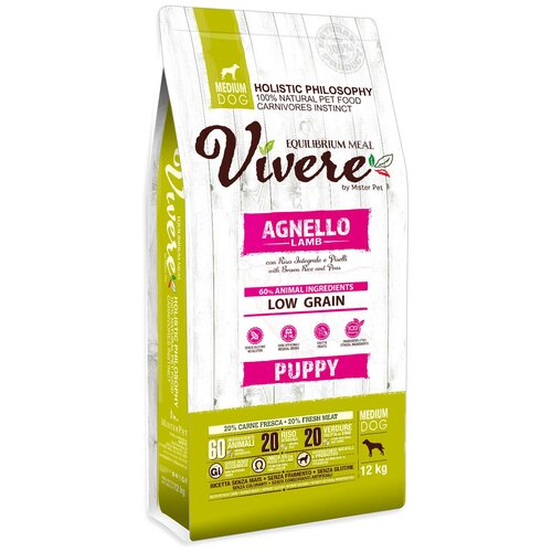 Фото - Сухой корм для щенков Vivere ягненок 12 кг (для средних пород) сухой корм для собак vivere ягненок 3 кг для средних пород