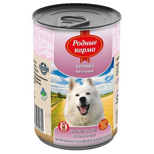 Влажный корм для собак Родные корма По-Елецки, беззерновой, курица 970 г