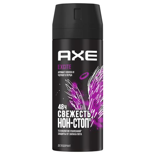 Дезодорант спрей Axe Excite, 150 мл дезодорант спрей axe ice chill 150 мл