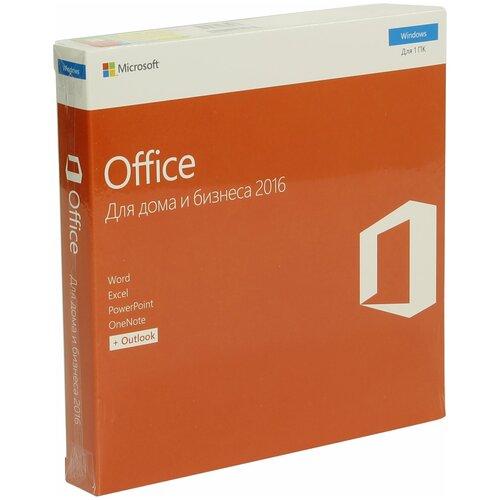 Microsoft Office для дома и бизнеса 2016, коробочная версия, русский, кол-во лицензий: 1, срок действия: бессрочная