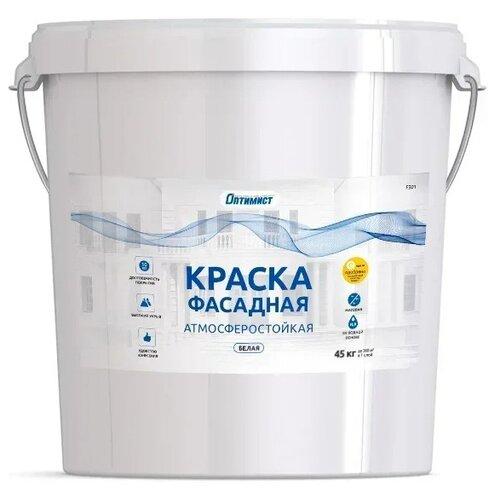 Краска латексная Оптимист F 301 Фасадная атмосферостойкая влагостойкая матовая белый 45 кг