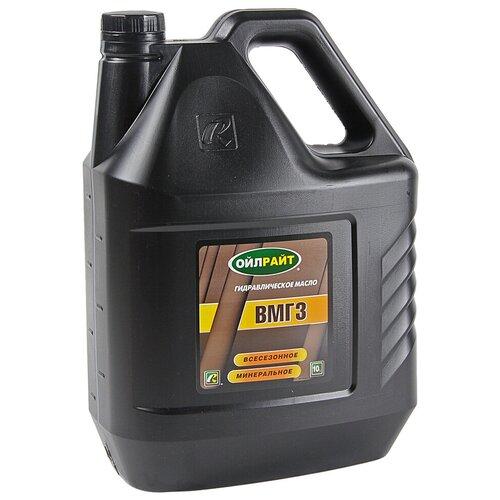Гидравлическое масло OILRIGHT ВМГЗ 10 л