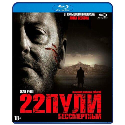 22 пули: Бессмертный (Blu-ray)