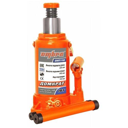 Фото - Домкрат бутылочный гидравлический Ombra OHT116 (16 т) оранжевый домкрат гидравлический ombra oht103 бутылочный 3т [55410]