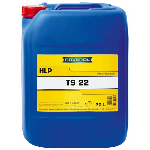 Гидравлическое масло Ravenol Hydraulikoel TS 22 20 л