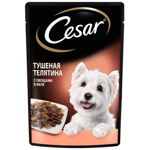 Фото - Влажный корм для собак Cesar телятина, с овощами 85 г корм для собак cesar курица с зелеными овощами 100 г