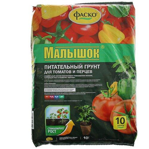 Фото - Грунт Фаско Малышок для томатов и перцев 10 л. грунт veltorf premium для томатов и перцев 10 л