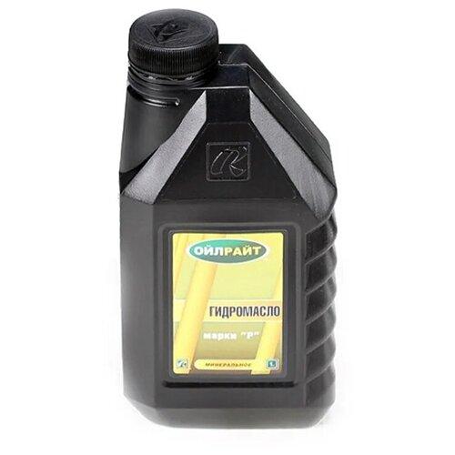 Гидравлическое масло OILRIGHT марки Р 1 л