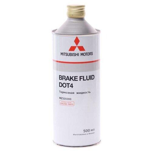 Тормозная жидкость Mitsubishi DOT-4 Brake Fluid 0.5 л