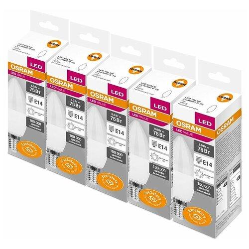 Фото - Упаковка светодиодных ламп 5 шт LEDVANCE LED Value Classic B 75 840, E14, C37, 8Вт упаковка светодиодных ламп 5 шт osram led star classic b 75 830 e27 8вт