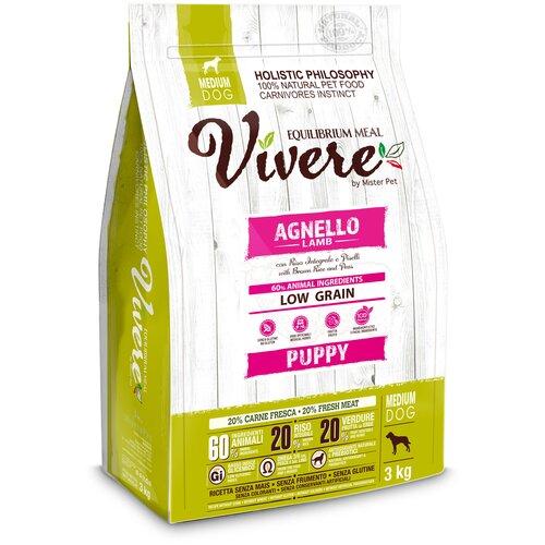 Фото - Сухой корм для щенков Vivere ягненок 3 кг (для средних пород) сухой корм для собак vivere ягненок 3 кг для средних пород