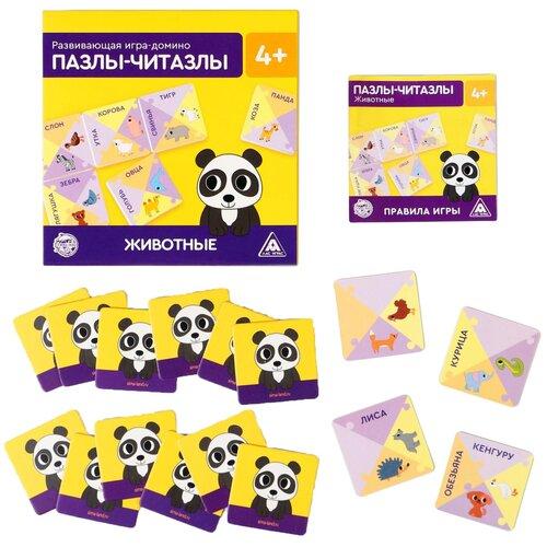 Развивающая игра-домино«Пазлы-читазлы. Животные», 4+ развивающая игра домино пазлы читазлы фрукты овощи и ягоды 4
