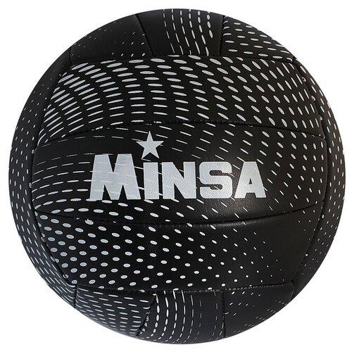 Мяч волейбольный MINSA V18 размер 5, 260 гр, 18 панелей, 2 подслоя, PVC, машинная сшивка 1277003