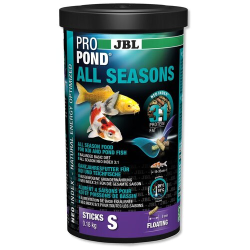 Фото - Сухой корм для рыб JBL ProPond All Seasons S, 1 л, 180 г сухой корм для рыб jbl novopleco 53 г