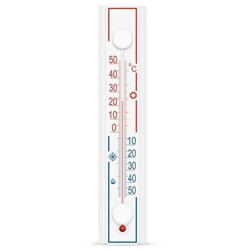 Термометр Стеклоприбор ТБО-1 белый
