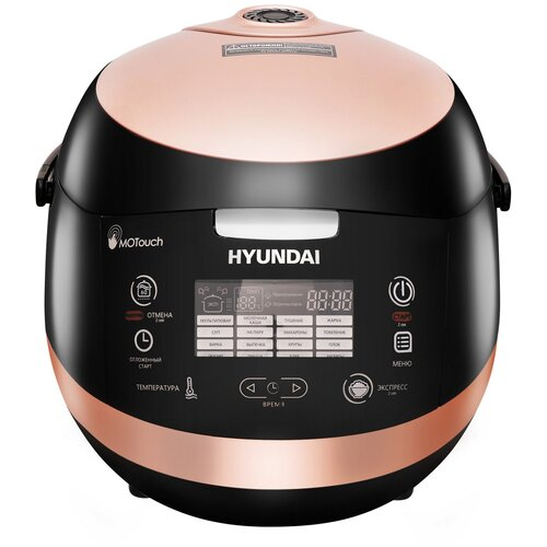 Мультиварка Hyundai HYMC-1611, коричневый/черный