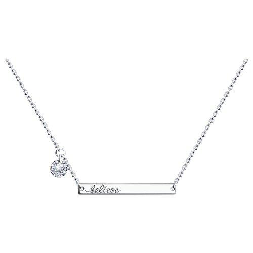 SOKOLOV Колье из серебра с фианитом 94070449, 45 см, 3.12 г