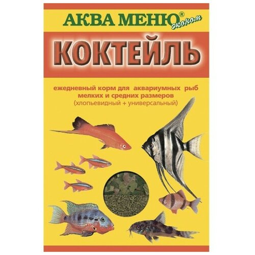 Сухой корм для рыб Aquamenu Коктейль 15 г