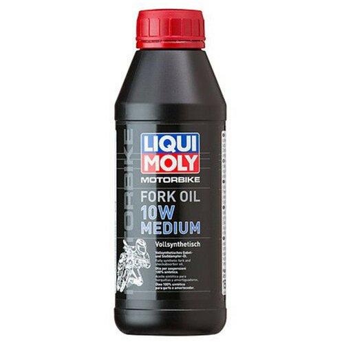Вилочное масло LIQUI MOLY Motorbike Fork Oil Medium 10W 0.5 л