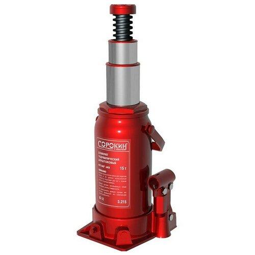 Домкрат бутылочный СОРОКИН 3.215 (15 т) красный