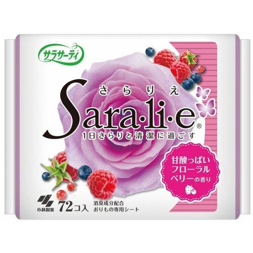 KOBAYASHI прокладки ежедневные Sara-li-e с цветочно-ягодным ароматом, 72 шт.