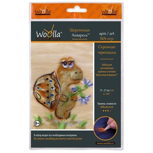 Купить Woolla WA-0131 набор Скромная черепашка ., Валяние