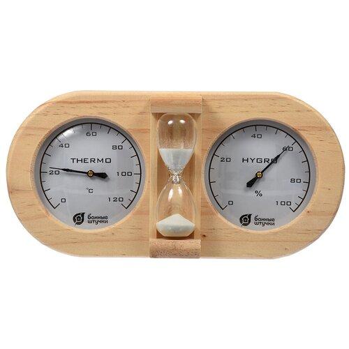 Термометр Банные штучки 18028 светлое дерево
