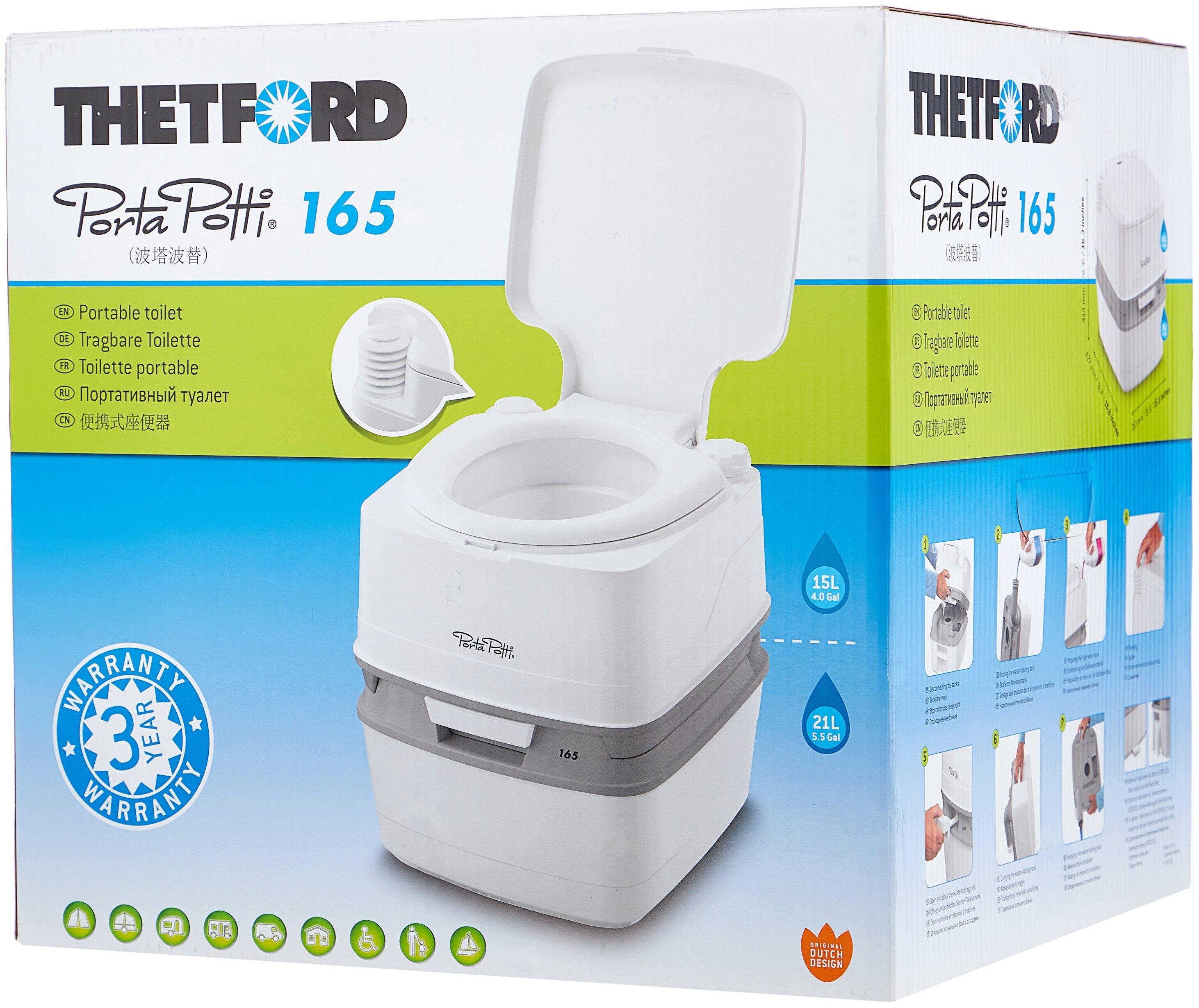 Биотуалет Thetford Porta Potti 165