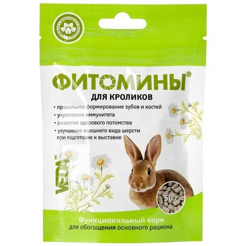 VEDA Фитомины для кроликов добавка в корм 50 г