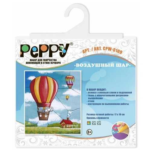 PePPY Аппликация в стиле пэчворк Воздушный шар (CPW-0109) недорого