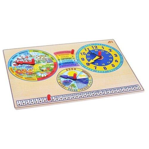 Фото - Бизиборд Деревянные игрушки Календарь природы Часы (ДИ011) деревянные игрушки школа талантов развивающая бизиборд приключения в космосе