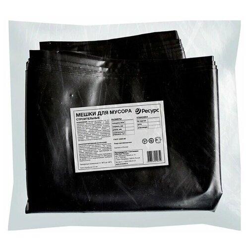 Мешки для мусора Ресурс 80 литров, черные, рулон 10 шт (прочные) (20рулонов/уп)