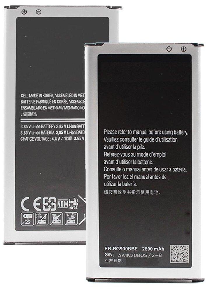 Купить Аккумулятор Activ для Samsung S5 (EB-BG900BBEGRU) по низкой цене с доставкой из Яндекс.Маркета