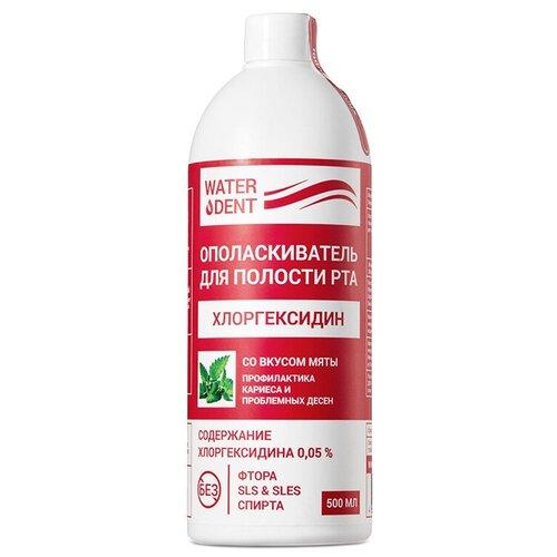 Global White Ополаскиватель Waterdent хлоргексидин без фтора , 500 мл
