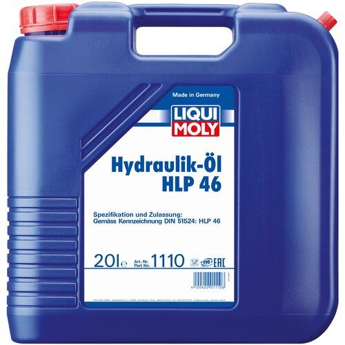 Гидравлическое масло LIQUI MOLY Hydraulikoil HLP 46 20 л