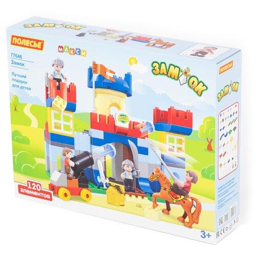 Фото - Конструктор Полесье Макси 77646 Замок набор полесье замок башня замок стена с двумя башнями замок мост 37251