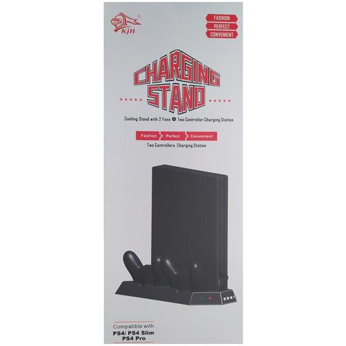 Стенд (подставка) для PS4 / PS4 Slim/Pro с функцией охлаждения и док-станцией для 2-х DualShock 4 + USBх3