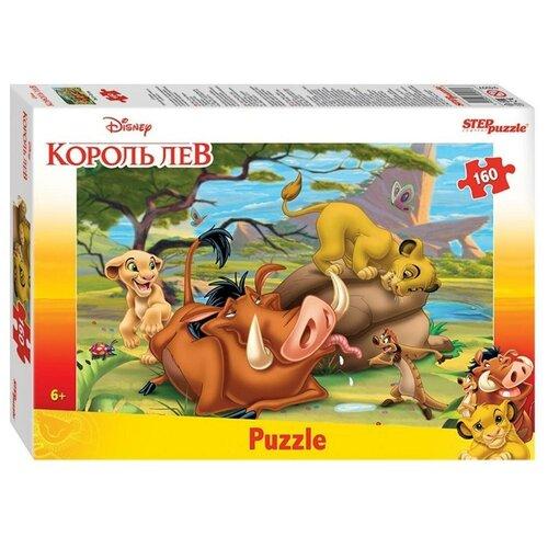 Пазл Step puzzle Король Лев (94097), 160 дет. пазл step puzzle король лев 96079 360 дет