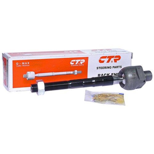Рулевая тяга CTR CRMZ-32 для Mazda 6 рулевая тяга правый ctr suspension crsu 10