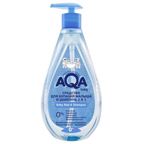 AQA baby Средство для купания и шампунь 2 в 1, 500 мл недорого